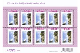 Nederland NVPH V2489 Postfris Velletje Muntgebouw Utrecht 2007