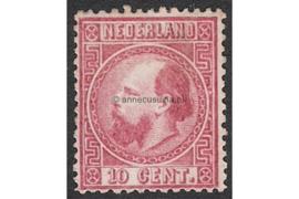 Nederland NVPH 8  (8IIC Kamtanding 13 1/2 kl.g. Type II) Ongebruikt ZONDER GOM FOTOLEVERING (10 cent) 3e emissie Koning Willem III 1867-1868