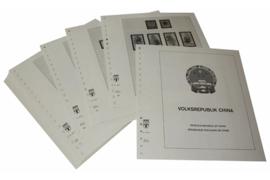 Lindner Inhouden / T-Voordruk albumbladen met folie voorbladen met stroken (Inhoud) China Volksrepubliek 1992-1996 (47 bladen) (Lindner 159-92)