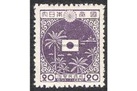 Borneo en de Grote Oost NVPH JB7 (20 cent) Ongebruikt Frankeerzegels 1943