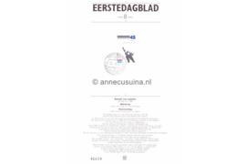 Nederland Importa EDB8 (NVPH 1261) Eerstedagblad 100 jaar Koninklijke Nederlandse Schaatsenrijdersbond 1982