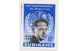 NVPH 376A Postfris (10 cent) Herdenking Dag Hammarskold Lijntanding 11 3/4 1962