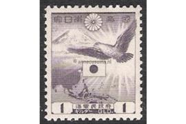 Borneo en de Grote Oost NVPH JB11 (1 gulden) Ongebruikt Frankeerzegels 1943