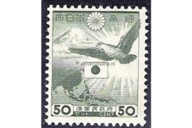Borneo en de Grote Oost NVPH JB10 (50 cent) Ongebruikt Frankeerzegels 1943