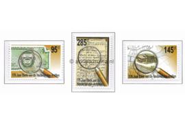 Nederlandse Antillen NVPH 1442-1444 Postfris Centrale Bank Nederlandse Antillen 2003