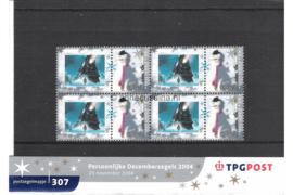 Nederland NVPH M307 (PZM307) Postfris Postzegelmapje Persoonlijke decemberzegel 2004