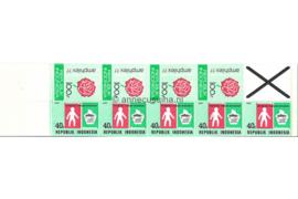 Indonesië Zonnebloem Pb 4a Postfris Postzegelboekje Groen 4 x 100 rp (886) + 5 x 40 ct rp (907) + zwart kruis rechts boven 1978
