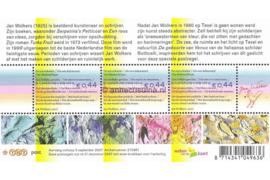 Nederland NVPH 2518 Postfris Blok met 3 zegels van 0,44 euro 2007