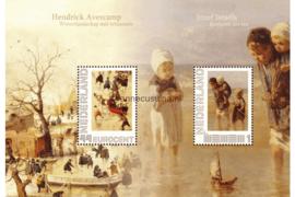 Geschenk velletjes B (Persoonlijke postzegels)