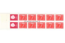 Nederland NVPH PB 1Hc Postfris Streep c rood + geeloranje op kaftvariëteit 6, midden Postzegelboekje 10 x 7ct cijfer v. Krimpen + 2 x 15ct Juliana 1964