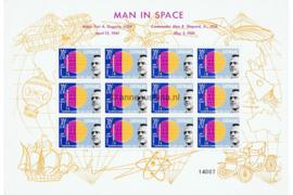 Suriname NVPH VLP34a Postfris Ruimtevaart Vel met 12 zegels (1e oplage met Lichtblauw) 1961