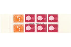 Nederland NVPH PB 2H2 Postfris Postzegelboekje 2 x 5ct cijfer v. Krimpen + 6 x 15ct Juliana 1964