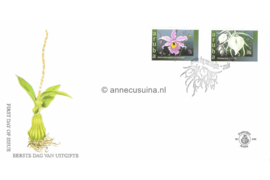 NVPH E106 Arubaanse Orchideeen 2003