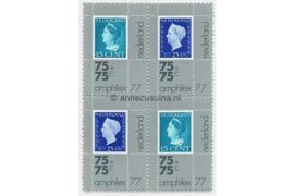 Nederland NVPH 1101/1102b Postfris Blok met 4 zegels Amphilex '77 1976
