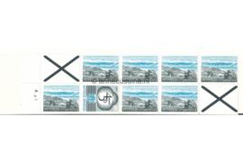 VARIETEIT! Indonesië Zonnebloem Pb 2b Aa1 Postfris Postzegelboekje Blauw 7 x 75 rp (851) + 1 x 100 ct rp (882) + twee kruizen links boven en rechts onder. Toeslag 50 rp. 1978