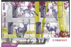 Nederland NVPH M301 (PZM301) Postfris Postzegelmapje De Veluwe 2004