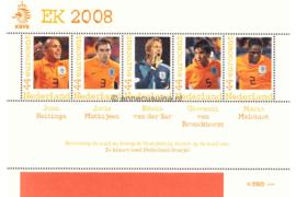 Nederland NVPH 2562-E-2 Postfris Velletjes met vijf zegels (Persoonlijke Postzegels) Velletje EK Voetbal 2008; John Heitinga, Joris Mathijsen, Edwin van der Sar, Giovanni van Bronckhorst, Mario Melchiot 2008