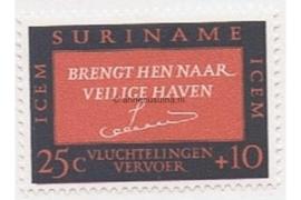 NVPH 437 Postfris (25 + 10 cent) Vluchtelingenhulp 1966