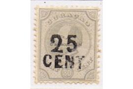 Curaçao NVPH 18 Ongebruikt Hulpzegel. Frankeerzegel van 30 cent der eerste uitgifte, overdrukt in zwart 1891