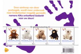 Nederland NVPH Kika Postfris Velletjes met vijf zegels (Persoonlijke Postzegels) Velletje Stichting Kinderen Kankervrij Kika (Teddyberen) 2017