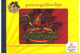 NVPH PP9 Postfris Prestigeboekje (Persoonlijke Postzegels) Jetix: De club van Sinterklaas 2007