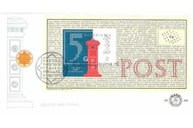 NVPH E408 Blok 200 jaar Nationaal Postbedrijf 1999