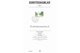 Nederland Importa EDB2 (NVPH 1224) Eerstedagblad Paleis Huis ten Bosch 1981