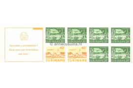 Republiek Suriname Zonnebloem PB 3cp Postfris Postzegelboekje 2 x 40 ct + 6 x 20 ct en met tekst 1978