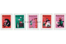 NVPH 894-898 Postfris Kinderzegels, kinderversjes 1967