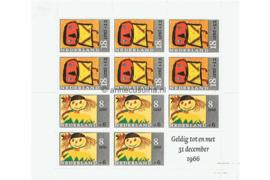 Koopjeshoek! Nederland NVPH 854 Ongebruikt FOTOLEVERING met rechter onderhoek 2 streepjes en middenvouwtje, Blok Kinderzegels, Kindertekeningen 1965