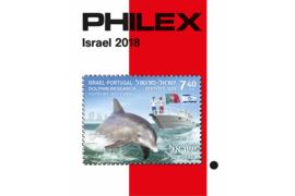 Philex Israël 2018 Catalogus in kleur