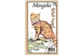 Mongolië Michel 2331 Gestempeld Katten 1991