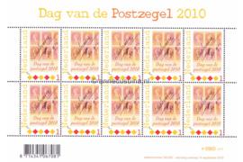 Nederland NVPH V2768 Postfris Velletje Dag van de postzegel; Vel 10 x 1 2010