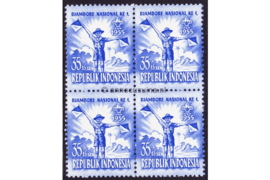 Indonesië Zonnebloem 138 Postfris (35 + 15 sen) (Blokje van vier) Zegels met toeslag ten bate van de eerste nationale Jamboree te Pasar Minggu (Jakarta) 1955
