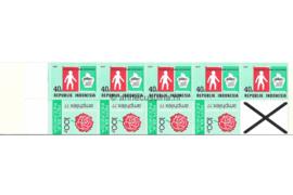 Indonesië Zonnebloem Pb 4b Postfris Postzegelboekje Groen 4 x 100 rp (886) + 5 x 40 ct rp (907) + zwart kruis rechts onder 1978