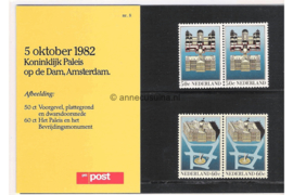 Nederland NVPH M8 (PZM8) Postfris Postzegelmapje Paleis op de Dam 1982