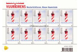 Nederland NVPH 3013-Ab-13 Postfris Abonnementsuitgaven (Persoonlijke Postzegels) Velletje Nederlandse vuurtorens Nieuw-Haamstede, Westerlichttoren 2014