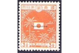 Borneo en de Grote Oost NVPH JB3 (3 1/2 cent) Ongebruikt Frankeerzegels 1943