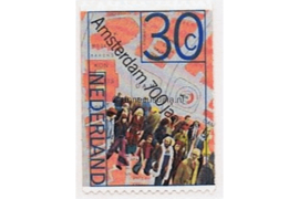 Nederland NVPH 1064A Postfris (30 cent) Rolzegel aan 2 zijden ongetand Jubileumzegel 1975