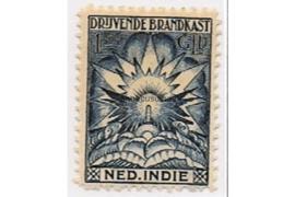 NVPH BK4 Ongebruikt (1 1/2 gulden) Allegorische voorstellingen 1921