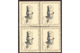 Nederland NVPH 671 Postfris (2 + 3 cent) (Blokje van vier) Zomerzegels (Rembrandt) 1956