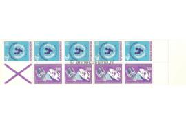 VARIETEIT! Indonesië Zonnebloem Pb 1a Postfris Met Telblok Postzegelboekje Paars 4 x 100 rp (854) + 5 x 40 ct rp (871) + paars kruis rechts boven. Toeslag 50 rp. 1978