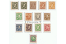 NVPH 3-16 Ongebruikt FOTOLEVERING 3e emissie Koning Willem III 1870-1888