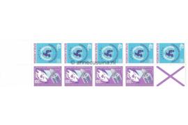 Indonesië Zonnebloem Pb 1b Postfris Postzegelboekje Paars 4 x 100 rp (854) + 5 x 40 ct rp (871) + paars kruis rechts onder. Toeslag 50 rp. 1978