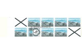 Indonesië Zonnebloem Pb 2b Postfris Postzegelboekje Blauw 7 x 75 rp (851) + 1 x 100 ct rp (882) + twee kruizen links boven en rechts onder. Toeslag 50 rp. 1978