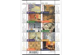 Nederland NVPH V1974-1983 Postfris Velletje Nieuwe Kunst 2001