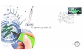 Nederland NVPH PBZ12 Onbeschreven Landkaart met reclamebord 2008