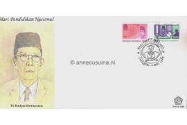 Indonesië Zonnebloem SHP-6/1989 De nationale dag van de opvoeding 1989