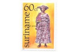 Zonnebloem 57 Postfris (60 cent) Surinaamse klederdrachten zoals deze bij bepaalde feestelijkheden worden gebruikt 1977