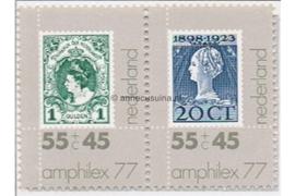 Nederland NVPH 1137/1138a Postfris Paar Amphilex '77 1977